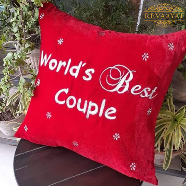 World's Best Couple - Revaayat