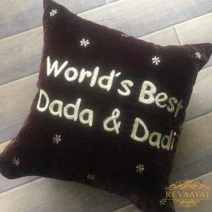 World's Best Dada & Dadi - Revaayat
