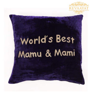 World's Best Mamu & Mami - Revaayat