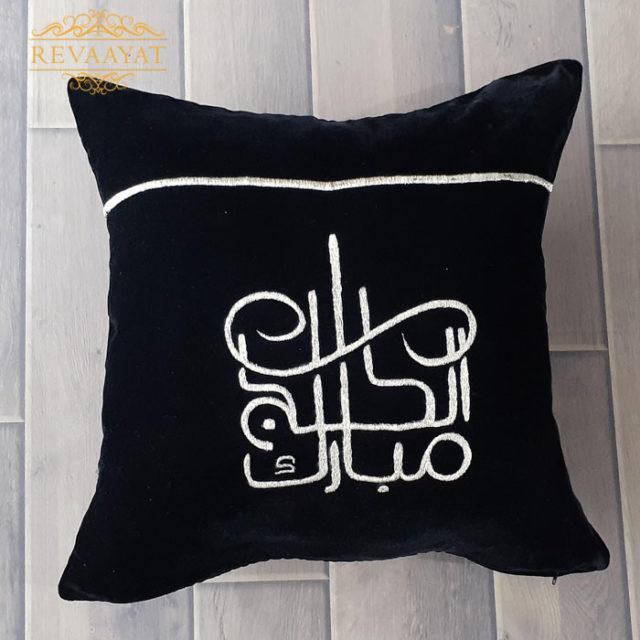 Hajj Mubarak - Revaayat