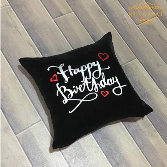 Happy Birthday - Revaayat