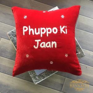 Phuppo ki Jaan - Revaayat