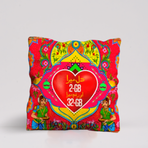 message cushions nationwide delivery Pakistan