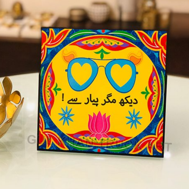 Pakistan truck art on acrylic frames for gift delivery