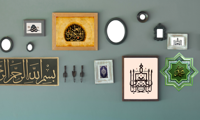 frames with Arabic calligraphy for Ramadan gifts