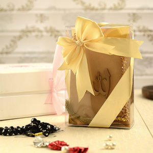 Send Ramadan gifts to Pakistan with free delivery in Karachi