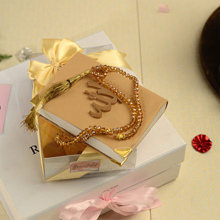 send gifts to Pakistan for Ramadan and Eid