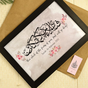 send unique eid gifts to Pakistan
